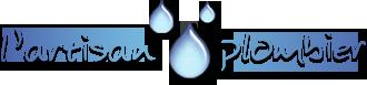 Logo L'ARTISAN PLOMBIER